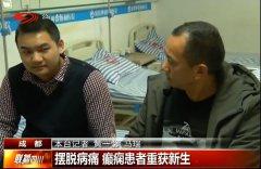 回馈社会,神康医院全程助力癫痫少年重获新生